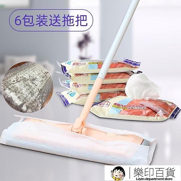 靜電除塵紙 一次性拖把懶人清潔拖地濕巾吸塵紙家用擦地拖布地板拖-樂印百貨