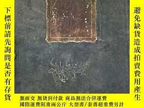 二手書博民逛書店罕見長征日記本,裏面有圖片,自己看清楚,按上面拍的發貨Y2184