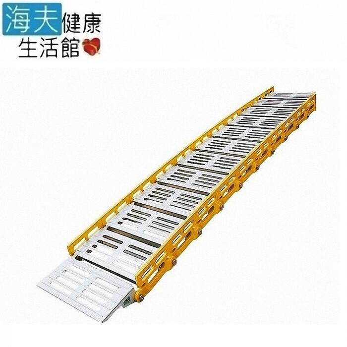 海夫健康生活館斜坡板專家 活動 捲疊軌道式斜坡板 210cm 單支(r302101)