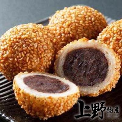 【上野物產】白玉麻糬裹紅豆 芝麻球(270g±10%/10顆/包)x8