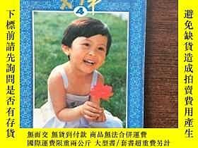 二手書博民逛書店罕見1989天津年曆畫Y244558 出版1989