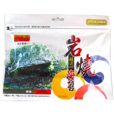三味屋韓式海苔32g(辣味 )