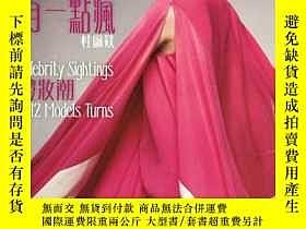 二手書博民逛書店NEXT+ONE雜誌罕見72 桂綸鎂封面專訪,湯唯,李心潔Y22