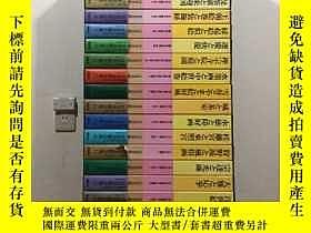 二手書博民逛書店講談社創業八十週年記念出版罕見日本美術全集 全25巻 美品 成色