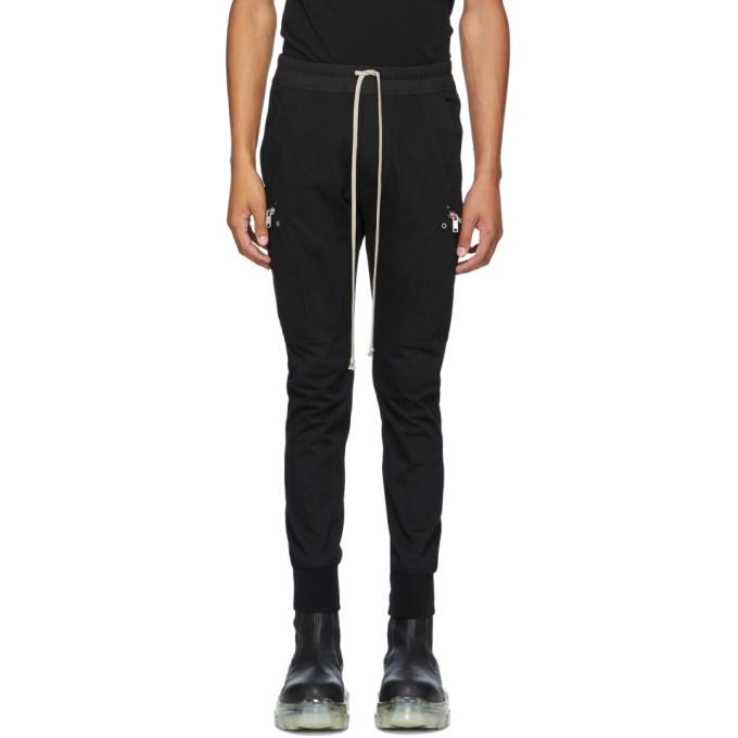 Rick Owens 黑色 Cargo 平纹针织运动裤