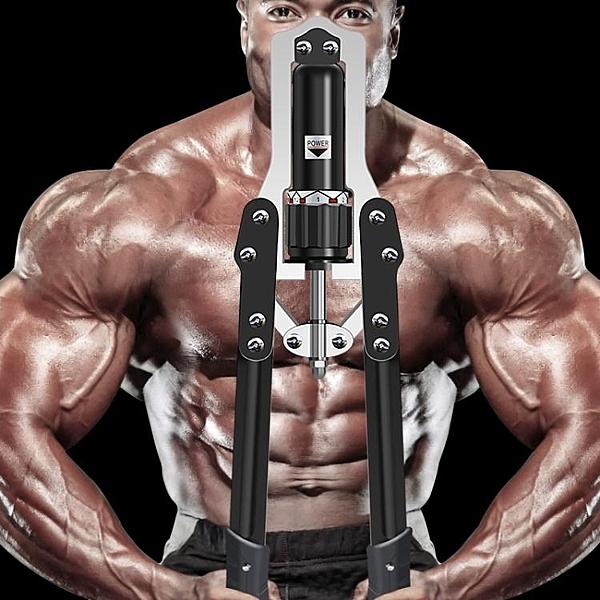 速捷10~150公斤可調節液壓臂力器練臂肌健身器材胸肌訓練握力棒 一木良品