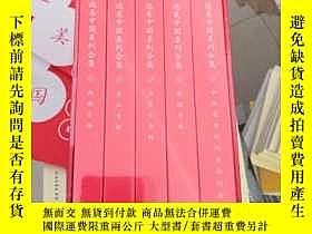 二手書博民逛書店罕見中國國家地理,系列合集,中國最美的地方排行榜,新疆,內蒙古,