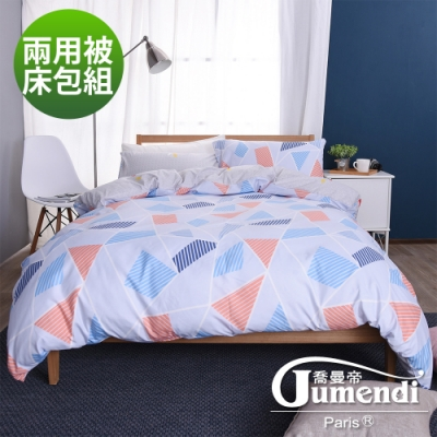 喬曼帝Jumendi 台灣製活性柔絲絨雙人四件式兩用被床包組-繽紛夢境