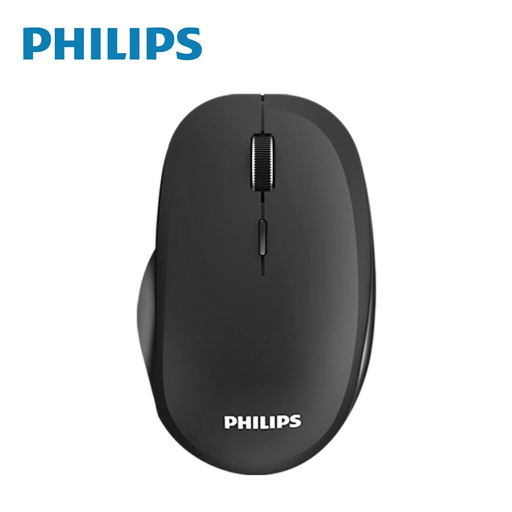 philips spk7524bs 飛利浦 無線靜音滑鼠 無線滑鼠