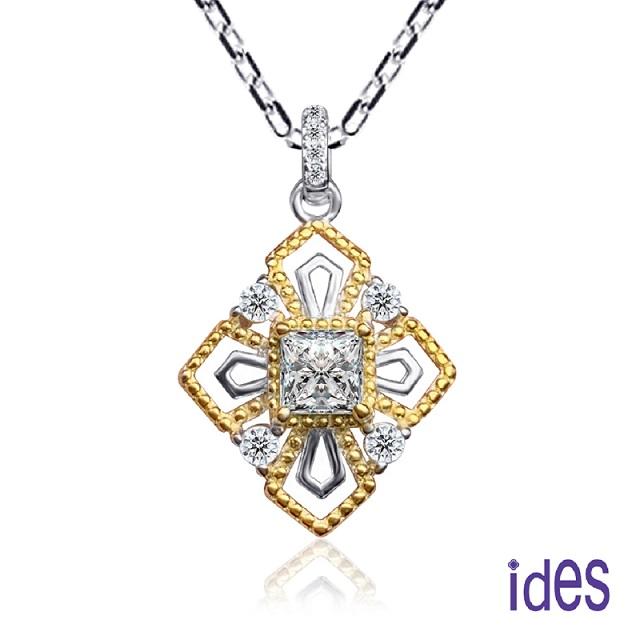 ides愛蒂思 公主方設計款28分雙色K金F/VS1鑽石項鍊鎖骨鍊/愛的信仰