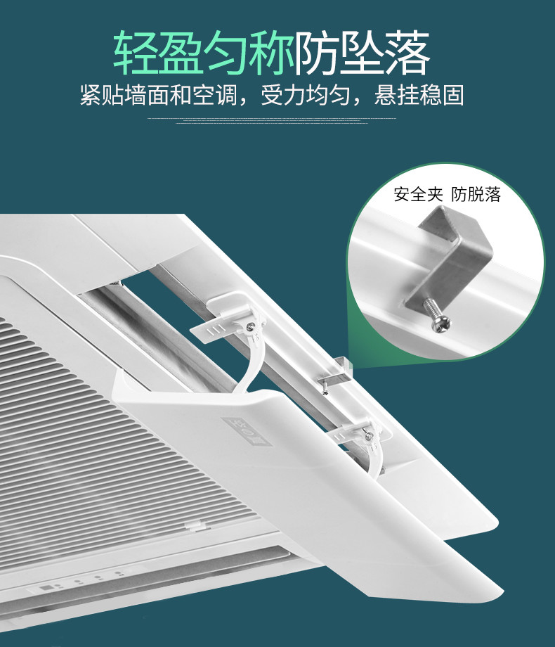 精選空調擋風板 中央空調擋風板導風板天花機冷氣出風口遮風板防直吹吸頂機通用款