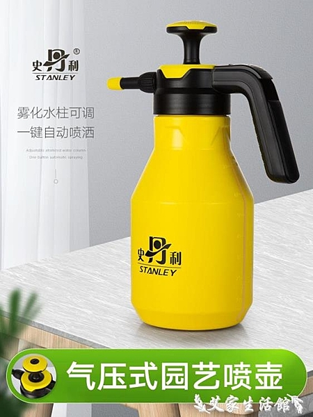 噴壺澆花家用氣壓式壓力噴霧器消毒專用噴霧瓶園藝神器灑水噴水壺 艾家