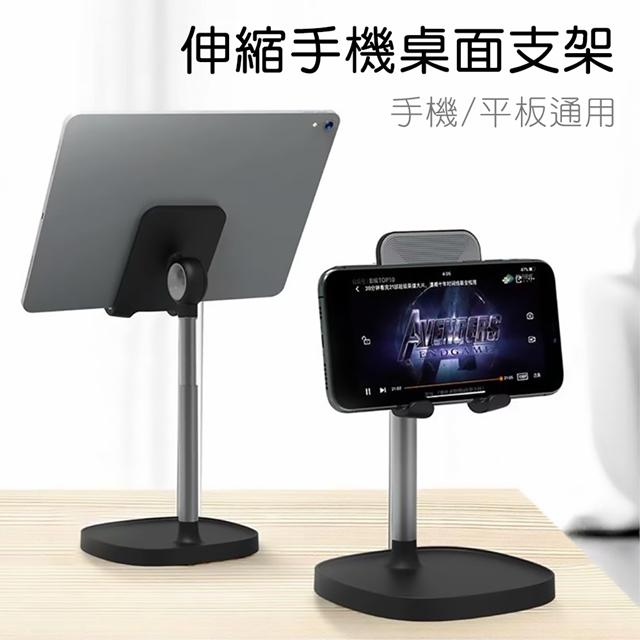 WiWU吉瑪仕 伸縮旋轉手機平板通用桌面支架 ZM101