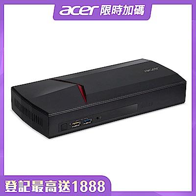 Acer NS-600 八代i7四核雙碟迷你直播桌上型電腦(i7-8550U/16G/1T/256G/Win10h/NITRO)