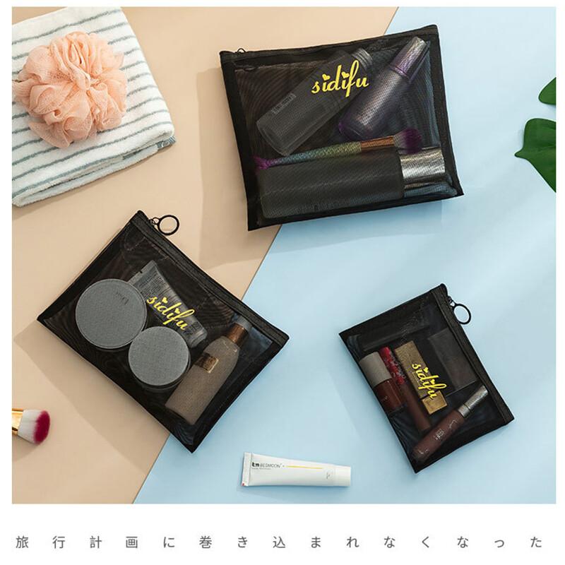 韓版ins時尚透明黑網紗三件套化妝收納包m1281