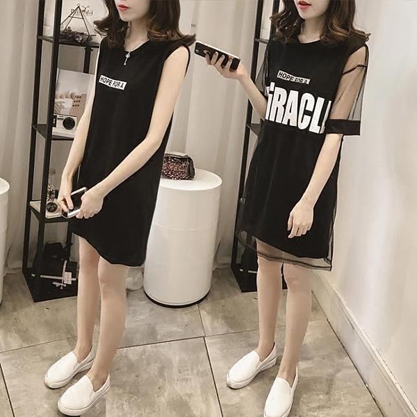 洋裝 中大尺碼夏裝韓版女裝學生套裝裙中長款背帶裙兩件套寬鬆網紗連身裙女 交換禮物