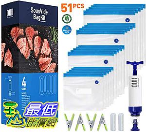 [9美國直購] OUII Sous Vide 袋套組 5 個可重複使用的不含 BPA 食品真空密封袋