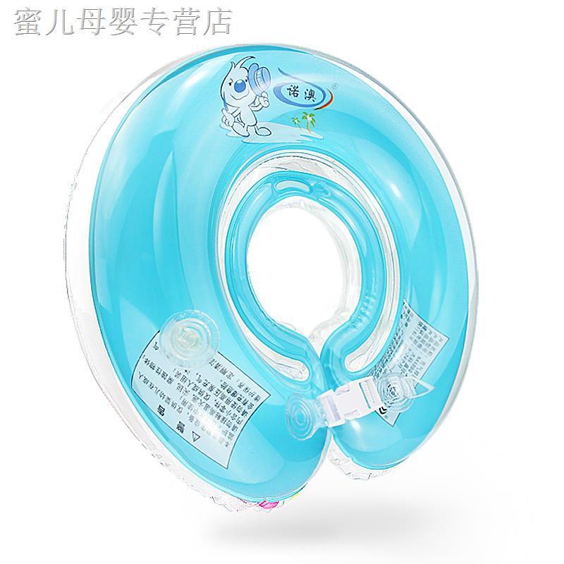 ✖♝♠諾澳嬰兒游泳圈脖圈新生幼兒兒童小孩脖子圈寶寶頸圈可調0-12個月