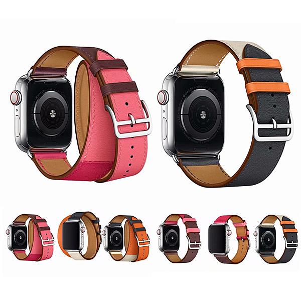 Apple Watch Series 錶帶 S6錶帶 S5錶帶 S4錶帶 S3錶帶 撞色皮紋 蘋果錶帶 38mm 40mm 42mm 44mm