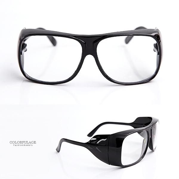護目鏡 清新多色兩用大框墨鏡【NY362】