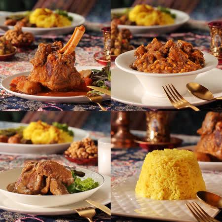 波斯廚房 冷凍加熱即食波斯料理包 燉羊膝+紅石榴核桃燉雞+檸檬豆牛肋條+薑黃飯2包