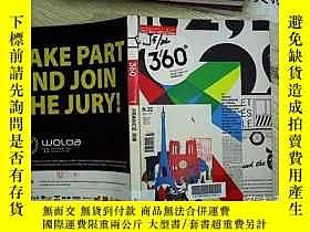 二手書博民逛書店360觀念與設計雜誌罕見2011年3月,N.32 法國Y2030