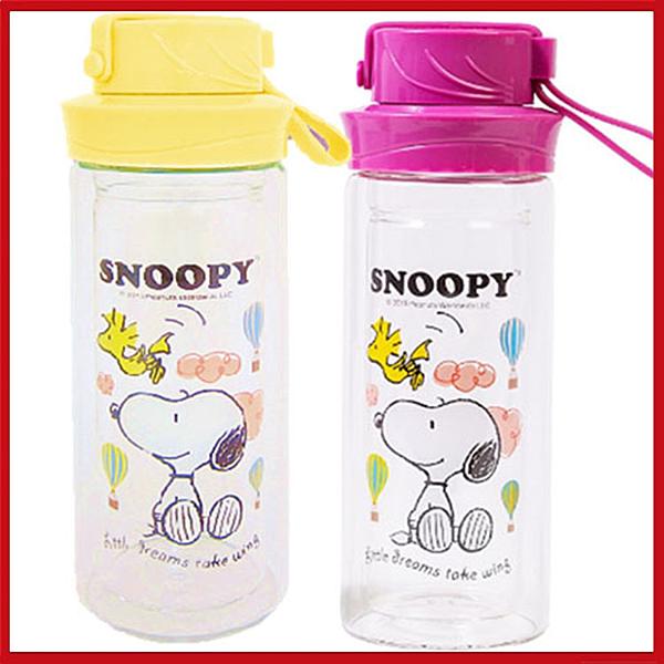 正版 SNOOPY系列-尚雅雙層玻璃杯 SN-G171-P1【UC01007】 i-Style居家生活