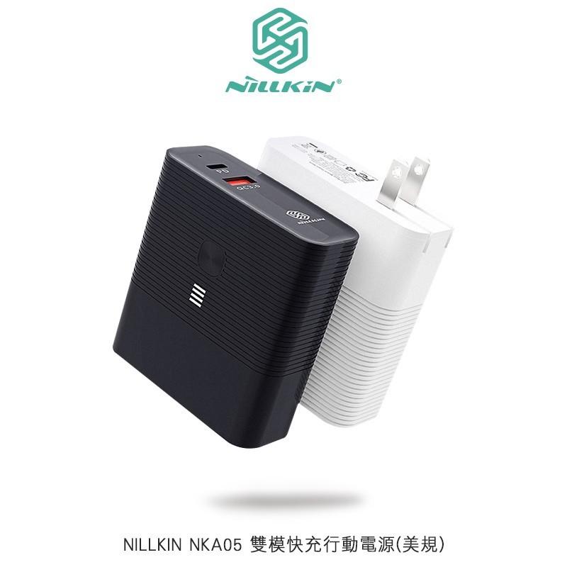 nillkin nka05 雙模快充行動電源(美規)