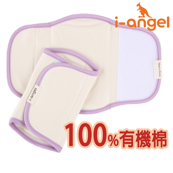 I-ANGEL 韓國有機棉口水巾-紫 E-IA-500-PU