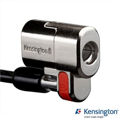 Kensington Clicksafe Dell 筆記型與平板電腦電腦鎖-鑰匙型(內含兩種規格鎖頭)