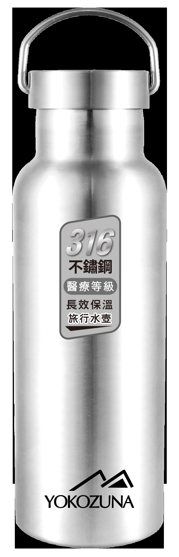 【YOKOZUNA】316不鏽鋼極限保冰/保溫杯750ML