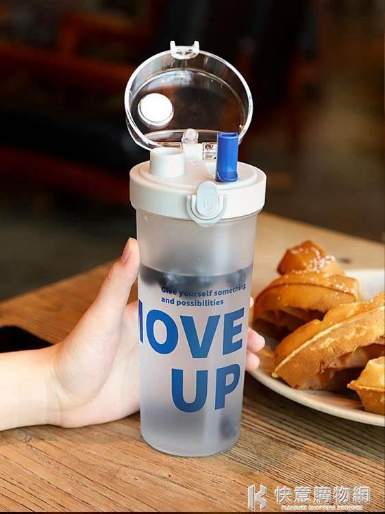 吸管水杯簡約運動健身便攜杯子男塑料ins清新夏季可愛女森系大人