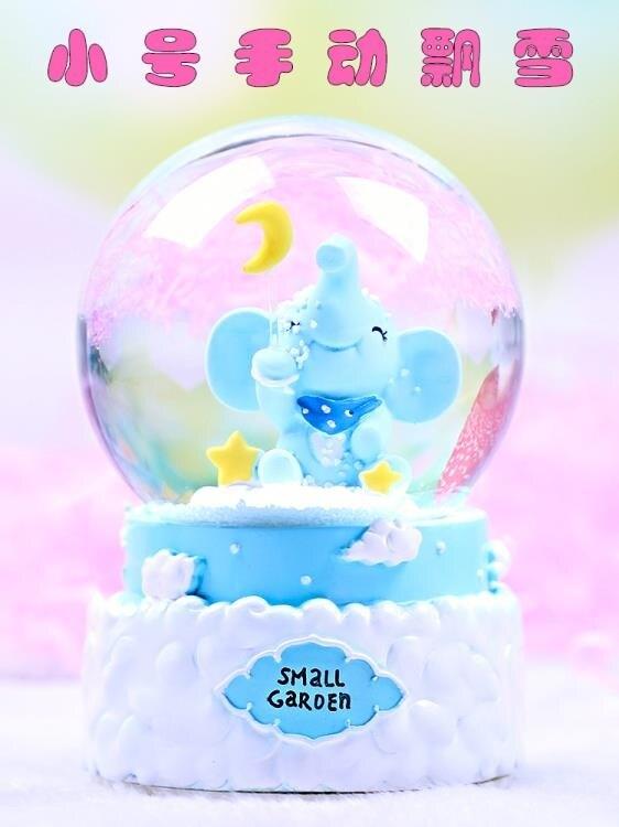 送女友禮品水晶球小女孩音樂盒雪花發光兒童生日禮物音樂盒情人節  新年鉅惠 台灣現貨