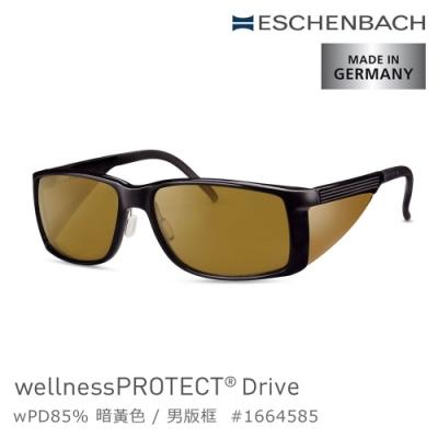 【德國 Eschenbach 宜視寶】wellnessPROTECT Drive 德國製高防護包覆式濾藍光眼鏡 85%暗黃色 男版框 1664585 (公司貨)
