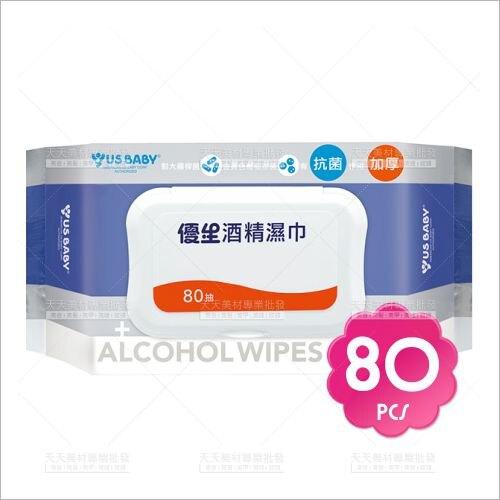 優生酒精濕巾-超厚型(80片入)[59185] 濕紙巾/身體清潔