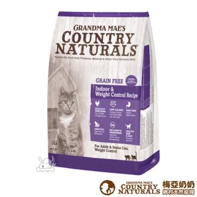 GRANDMA MAE S 梅亞奶奶 私房無穀化毛室內成貓/高齡/體重控制-鮮嫩雞 4磅