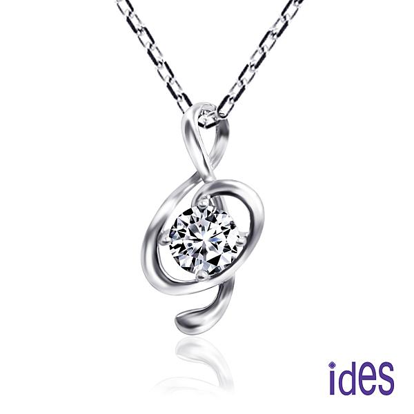 ides愛蒂思 情人禮設計款32分F/VS1頂級3EX車工鑽石項鍊鎖骨鍊/愛的樂章