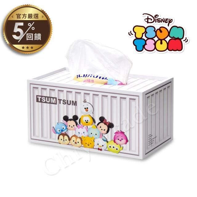 【Hello Kitty / 迪士尼Disney】貨櫃屋造型 衛生紙盒 精選面紙盒 收納盒 桌上收納 文具收納(正版授權)【LINE 官方嚴選】