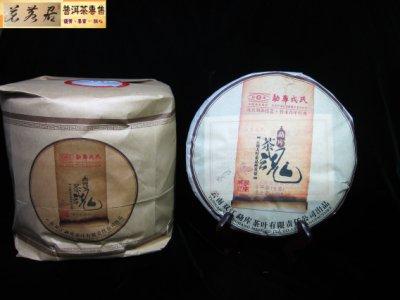{茗若居普洱茶} 2013年勐庫戎氏茶業公司【茶魂】普洱生茶餅(雲南大葉茶品種英豪)(單餅500克)