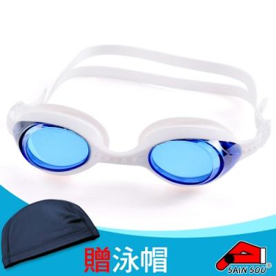SAIN_SOU 聖手泳鏡 平光防霧-207(贈泳帽)