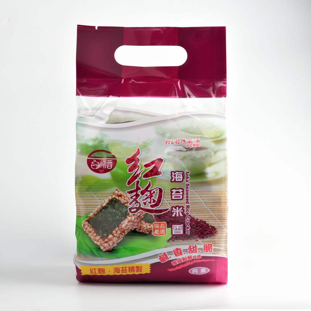 【台酒TTL】台酒紅麴海苔米香-單包(全素) 吃貨節活動組