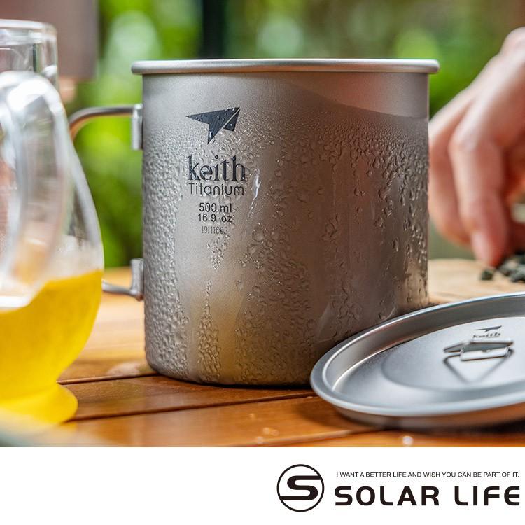 鎧斯Keith Ti3205 鈦摺疊單層杯附杯蓋 500ml 純鈦杯子 鈦金屬杯 登山鈦杯 露營杯鈦水杯 馬克杯隨行杯