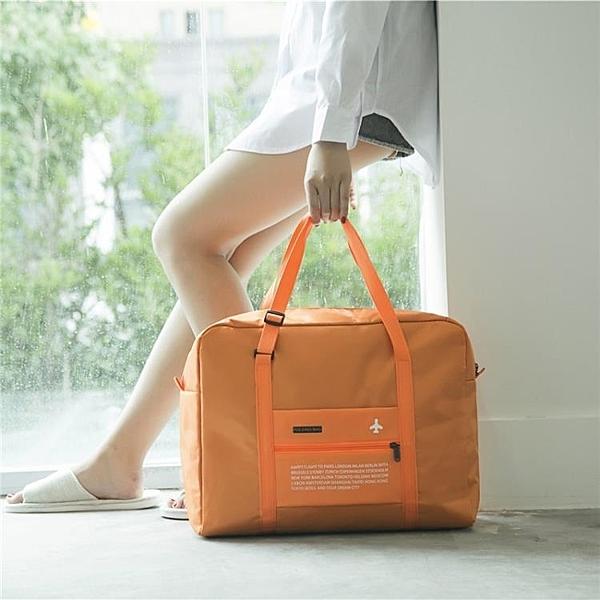 旅行袋旅行收納袋大容量便攜出差手提袋可折疊衣物整理旅游拉桿箱行李包-樂印百貨