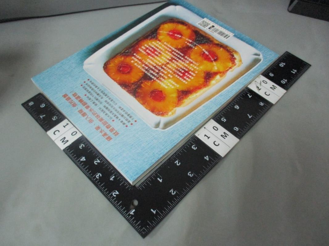 【書寶二手書T2/餐飲_EUY】翻轉蛋糕:4種基底麵糊x別出心裁的排列手法…_岡本由加子
