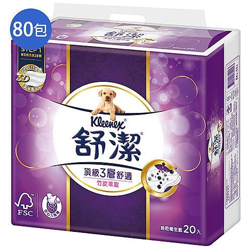 舒潔頂級三層舒適竹萃抽衛94抽80包(箱)【愛買】