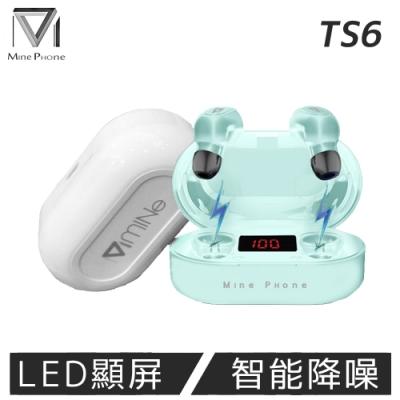 Mine峰 MCK-TS6 愛芭斯汀 真無線藍牙耳機