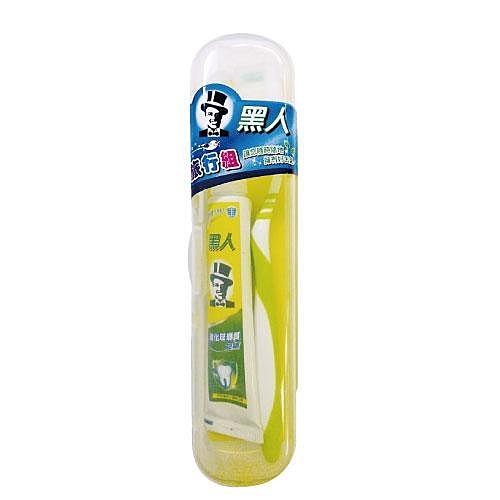 黑人口腔旅行組(牙刷+牙膏)X1【愛買】