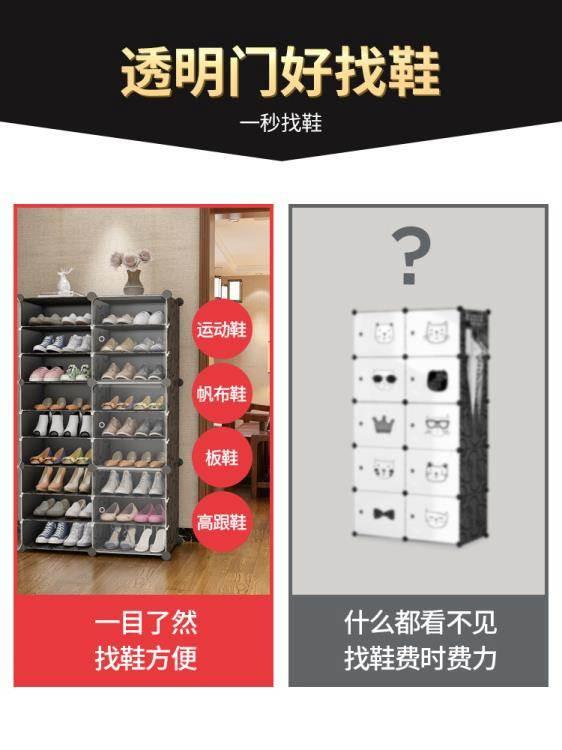 簡易鞋櫃家用防塵收納神器多層室內好看經濟型鞋架子放門口大容量
