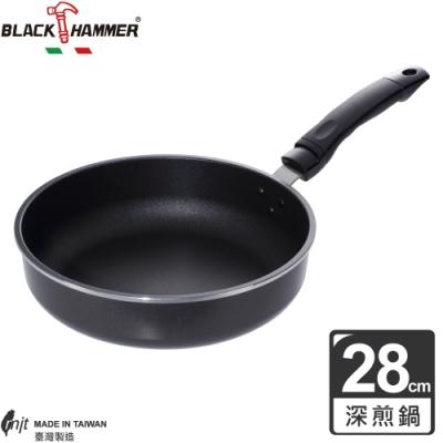 BLACK HAMMER 鑄鋁平煎鍋28cm-鍋身