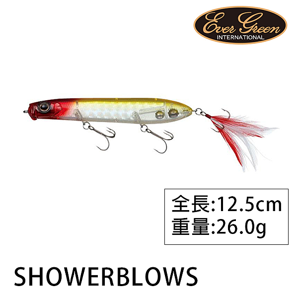 漁拓釣具 EVERGREEN SHOWERBLOWS [硬餌]
